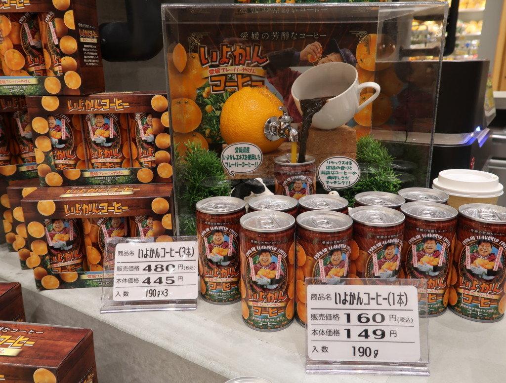 十五万石(松山市道後)で販売しているお土産物(いよかんコーヒー)