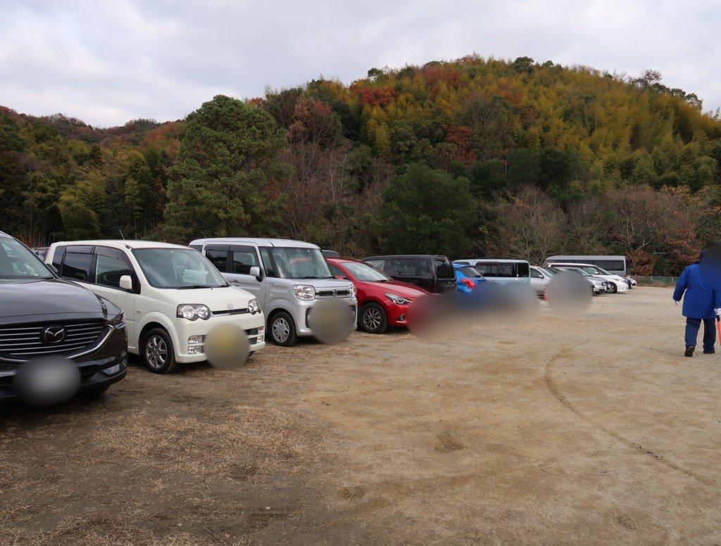 道後温泉,無料駐車場のグランドの写真