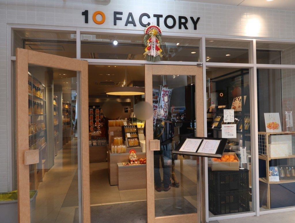 10FACTORY(道後店)の外観