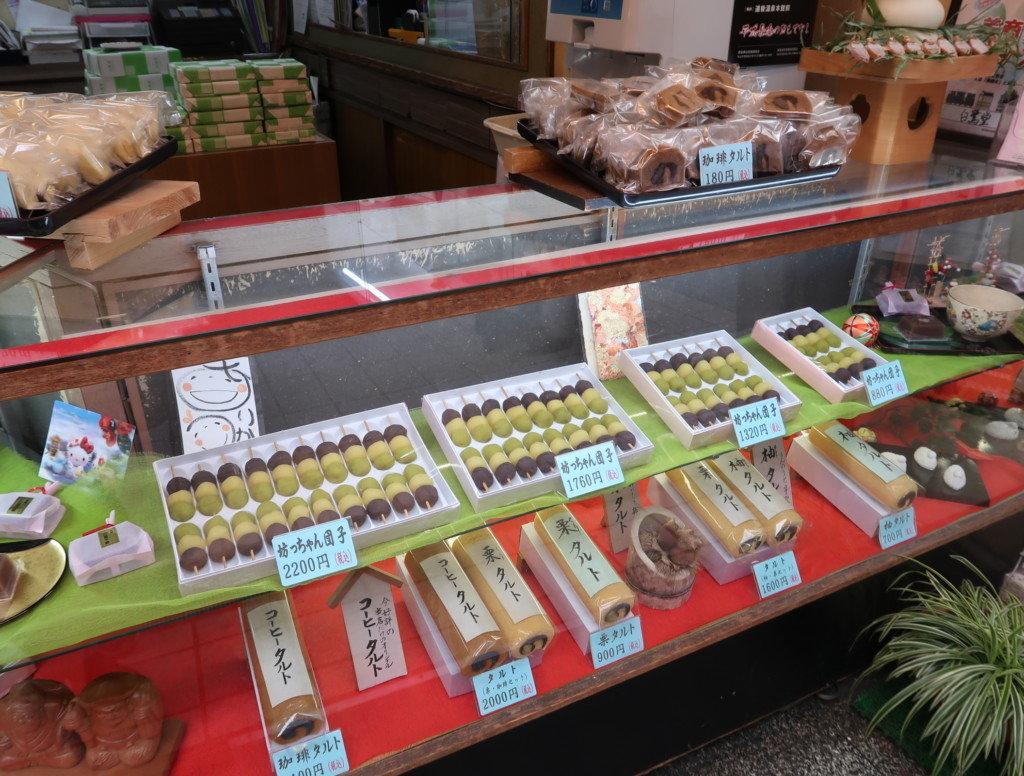 白鷺堂(松山市道後)で販売されているお菓子