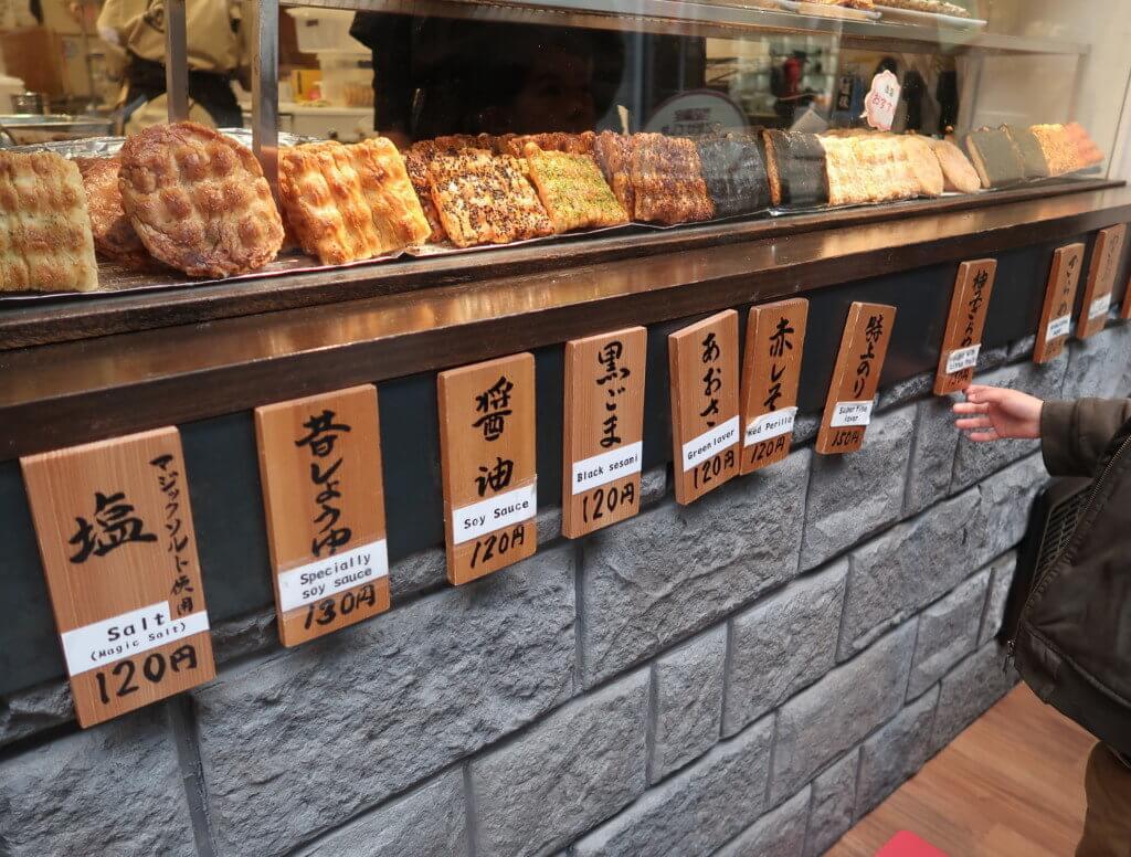 寺子屋本舗(道後店)の店頭で焼かれている煎餅