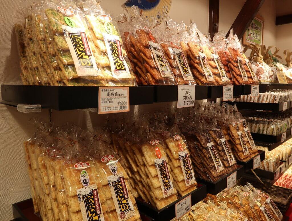 寺子屋本舗(道後店)のおかきの袋