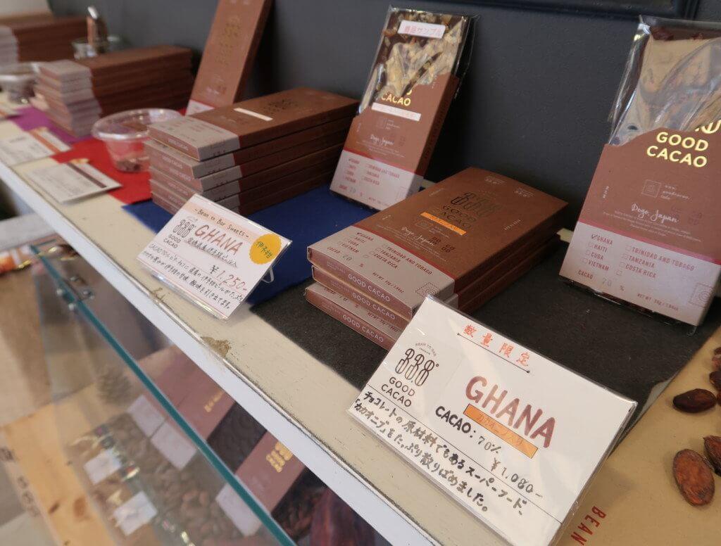 33.8° GOOD CACAO(松山市道後)のチョコレート