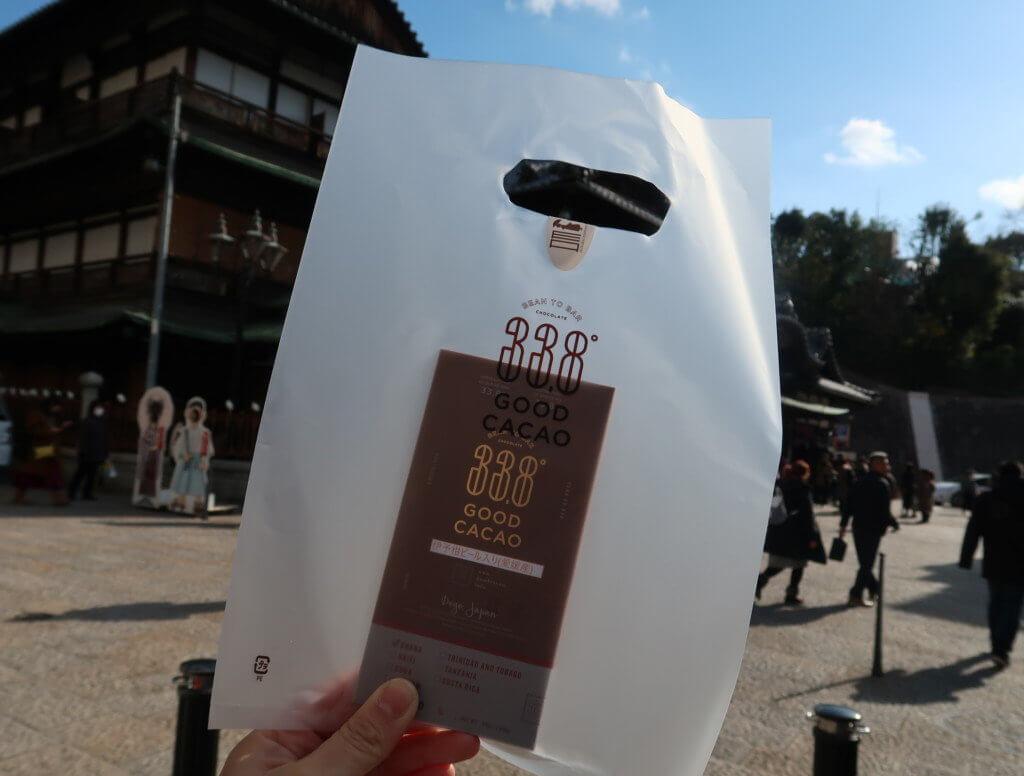 33.8° GOOD CACAO(松山市道後)のチョコレート(伊予柑味)を購入した様子