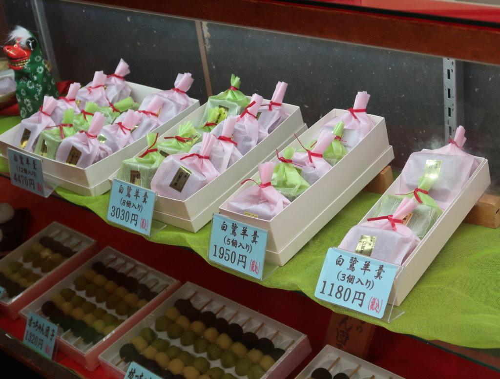 白鷺堂(松山市道後)の和菓子