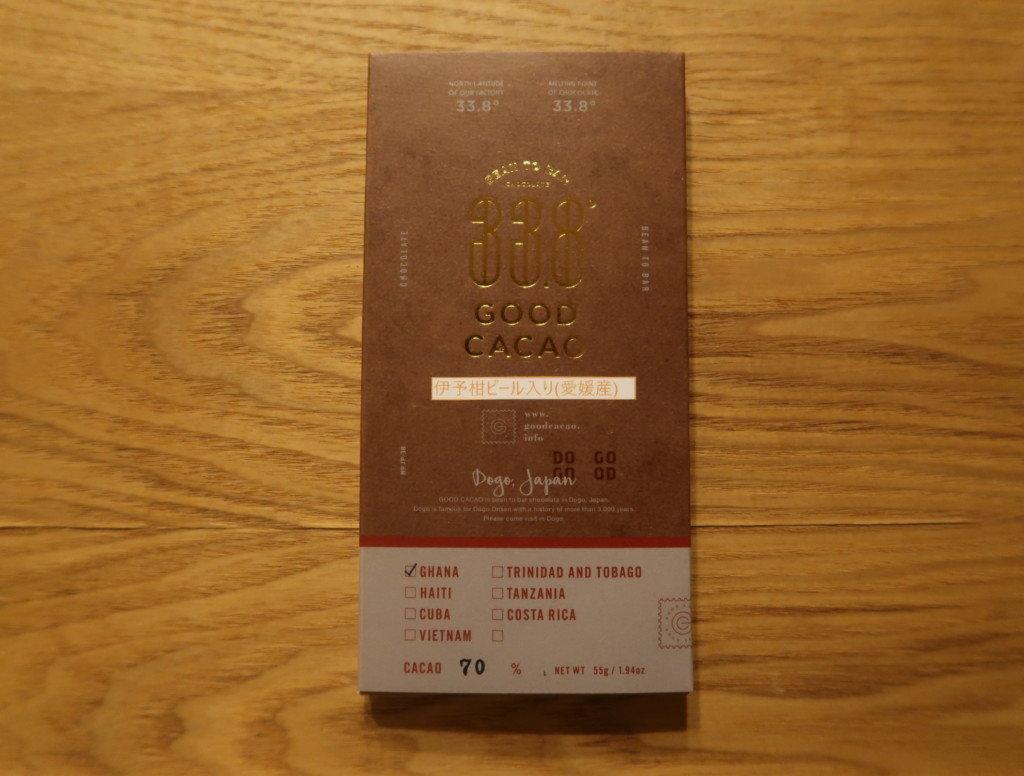 33.8° GOOD CACAO(道後店)の伊予柑ピール入りチョコレートのパッケージ