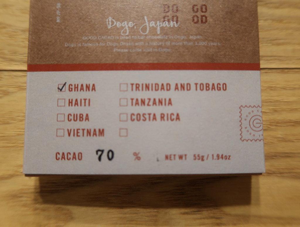 33.8° GOOD CACAO(道後店)のガーナチョコレート