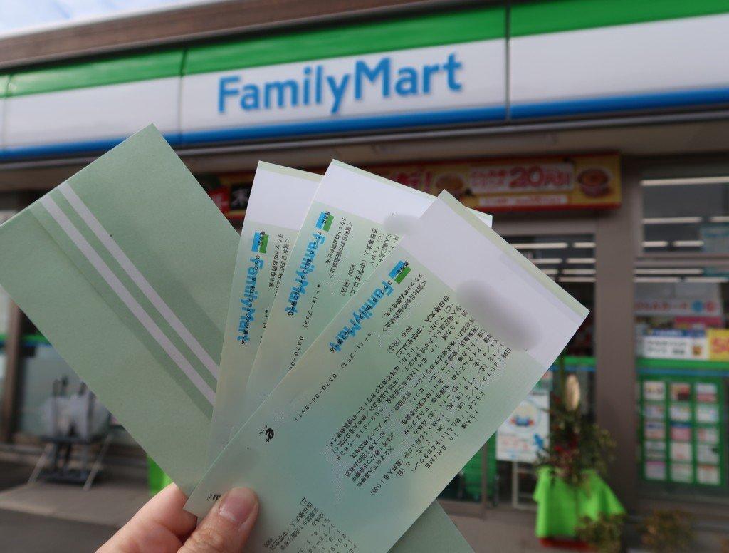 トミカ博in愛媛での入場券をコンビニで購入