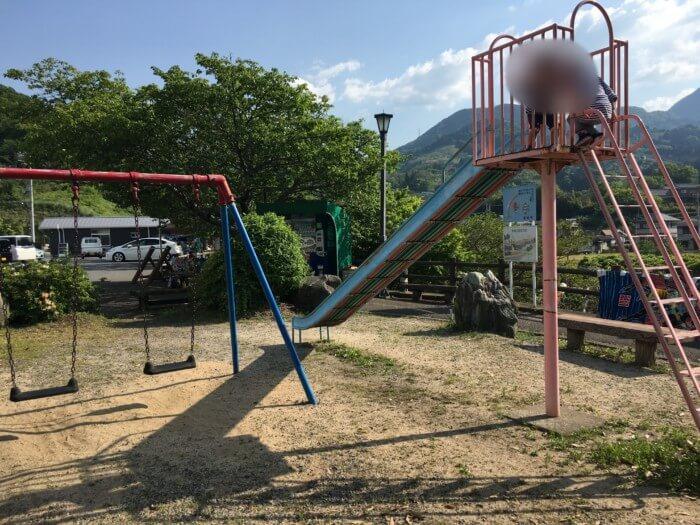 衝上断層公園(砥部町)の公園