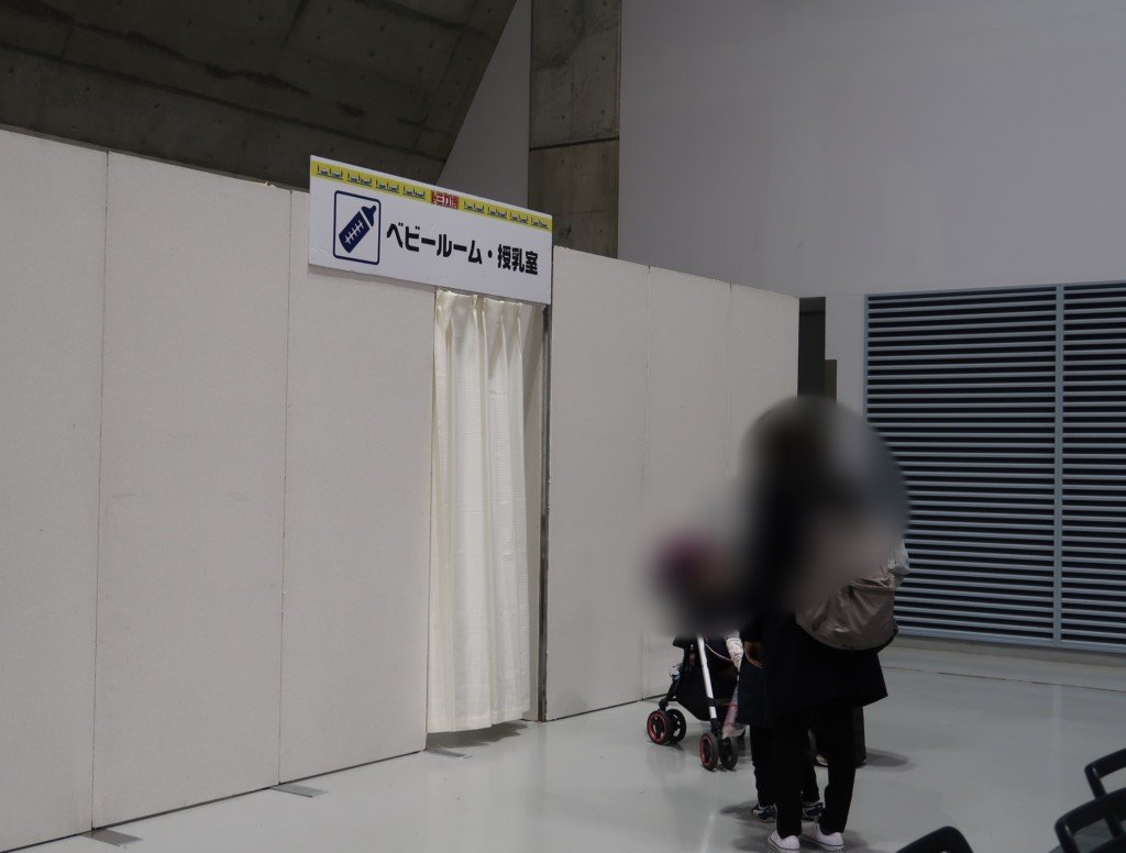 トミカ博in愛媛(2019)の授乳室