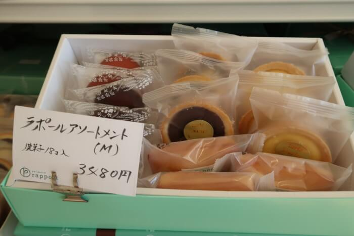 パティスリー・ラポール(本店)の焼き菓子の詰め合わせ