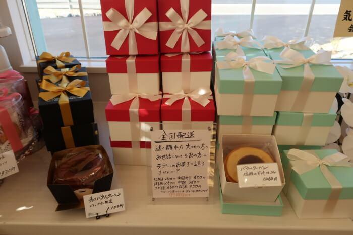 パティスリー・ラポール(本店)の焼き菓子(バウムクーヘン)