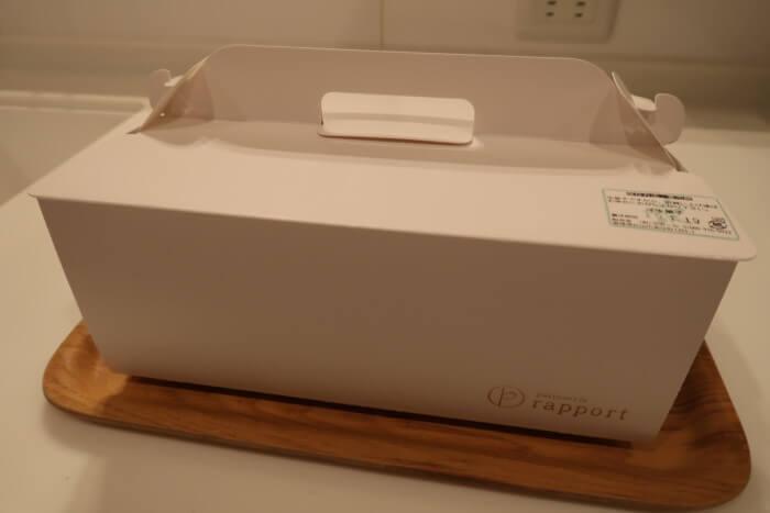 パティスリー・ラポール(本店)で購入したカットケーキの箱