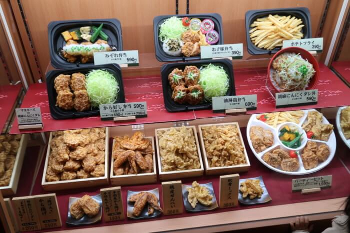 から好し(松山市南久米町店)の唐揚げやお弁当の模型