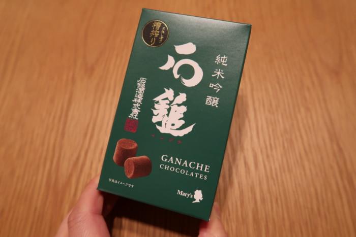 いよてつ高島屋,アムールドショコラ(2019年)で購入したバレンタインチョコレート(石鎚)