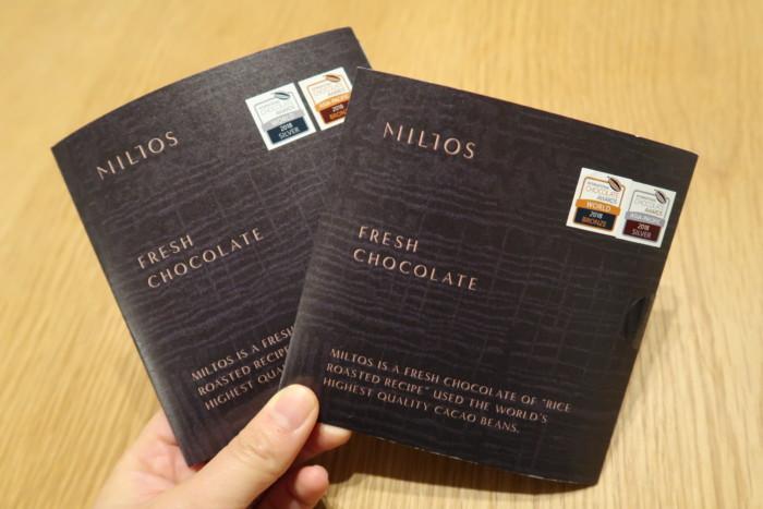いよてつ高島屋,アムールドショコラ(2019年)で購入したバレンタインチョコレート(グラブバッグコーヒーストップキリヤマベース)