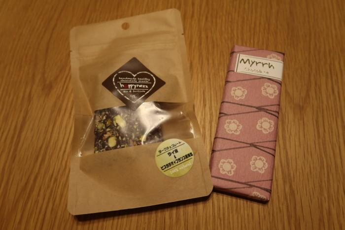 いよてつ高島屋,アムールドショコラ(2019年)で購入したバレンタインチョコレート(ミルラチョコレート)