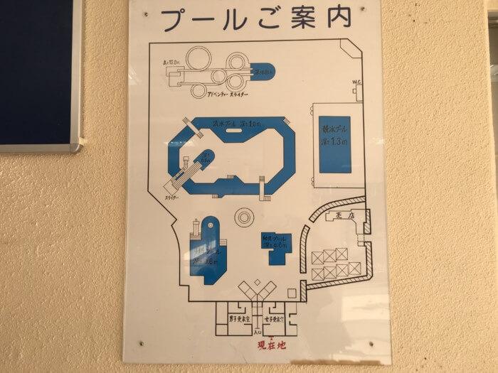 ウェルピア伊予のプール内の地図