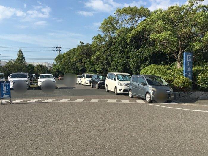 ウェルピア伊予の駐車場