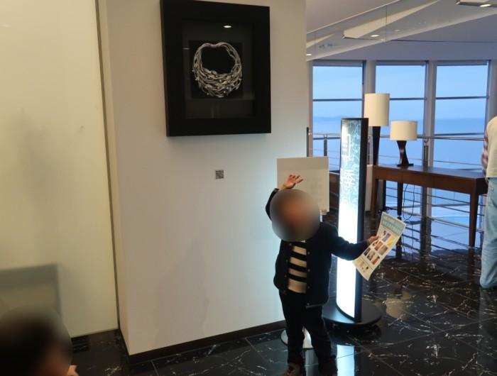 ホテル&リゾーツ別府湾のスタンプラリーを楽しむ子供