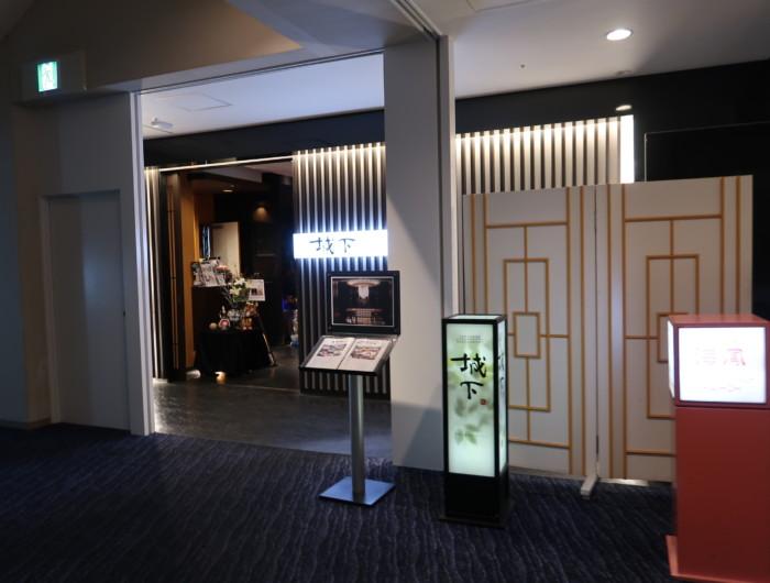 ホテル&リゾーツ別府湾