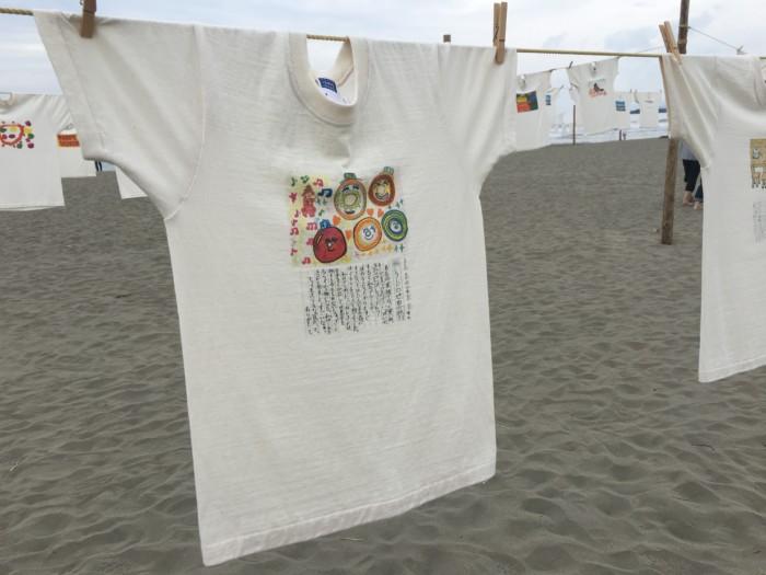 高知Tシャツアート展,絵日記風のTシャツ