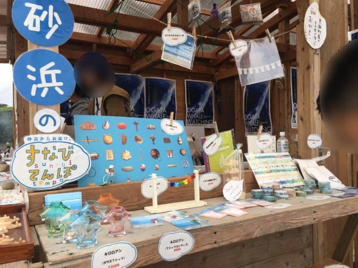 高知Tシャツアート展の砂浜のすなびてんぽで販売されている商品