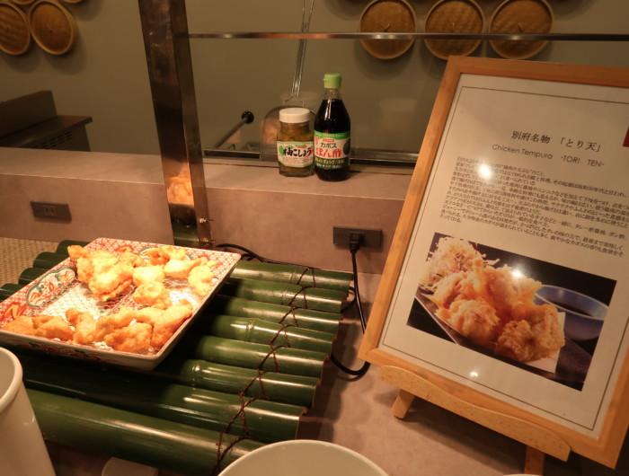 亀の井ホテルバイキング『別府ボールドキッチン』の夕食のとり天