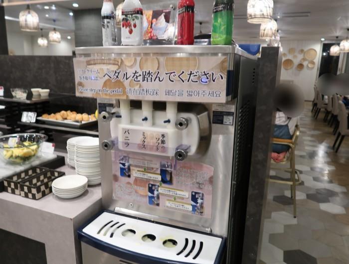 亀の井ホテルバイキング『別府ボールドキッチン』のソフトクリーム
