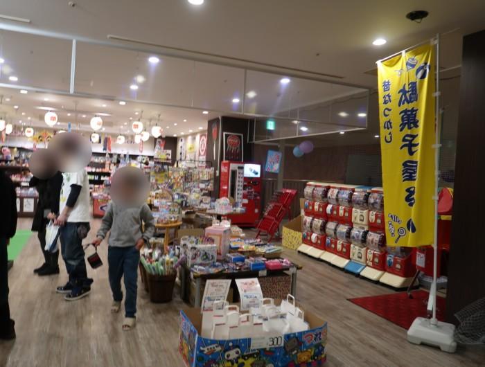亀の井ホテル(別府)の子供が楽しめる売店