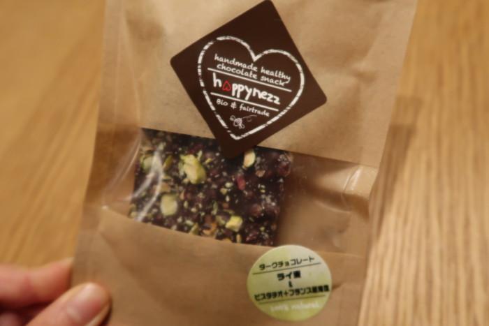 ミルラ(Myrrh)チョコレート