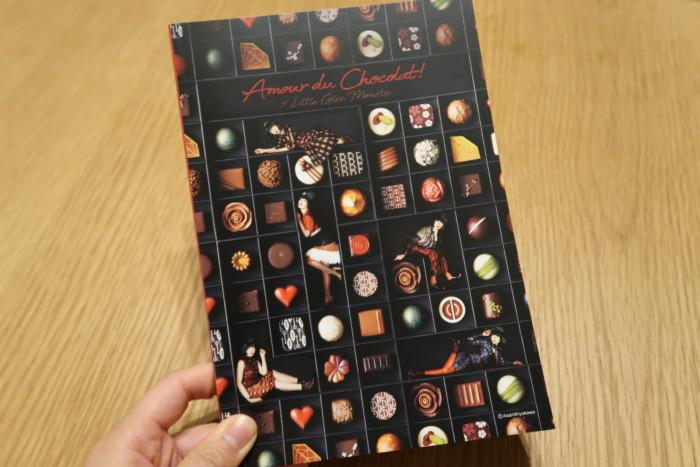 いよてつ高島屋アムールドショコラ2019年のカタログ