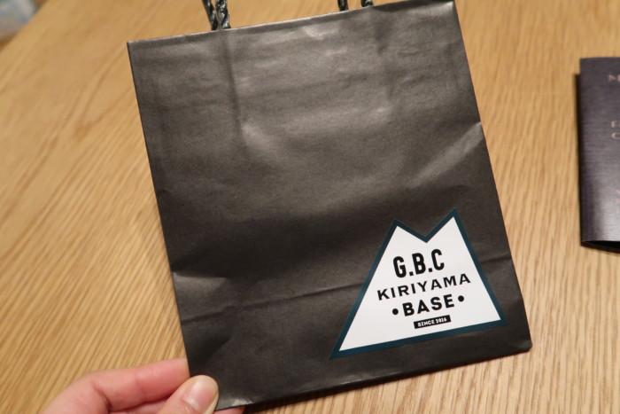 キリヤマベース(G.B.C KIRIYAMA BASE)の紙袋