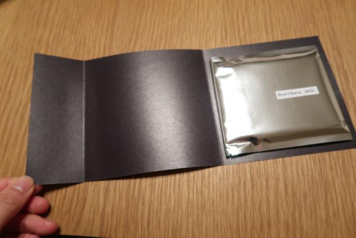 キリヤマベース(G.B.C KIRIYAMA BASE)のチョコレートのパケージ