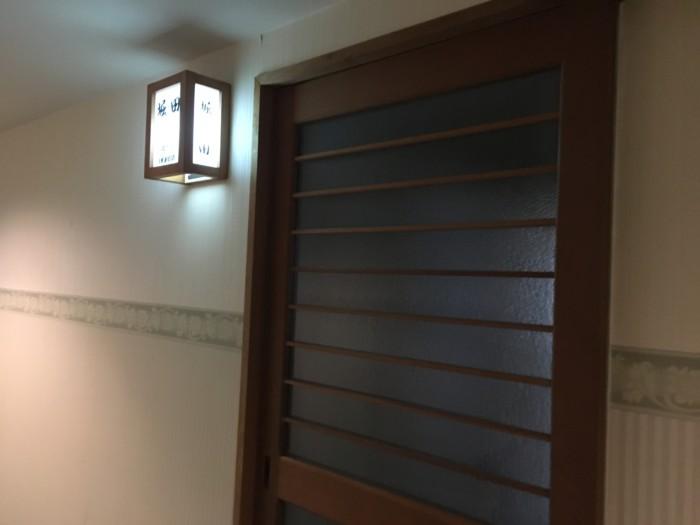 ホテル&リゾーツ別府湾の客室