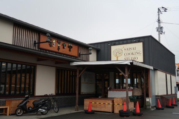 さいさいきて屋(今治)の彩菜食堂