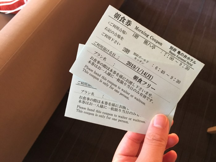 亀の井ホテル(別府)の客室(6ベッド)の朝食券