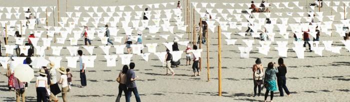 砂浜美術館アート展(高知)の画像