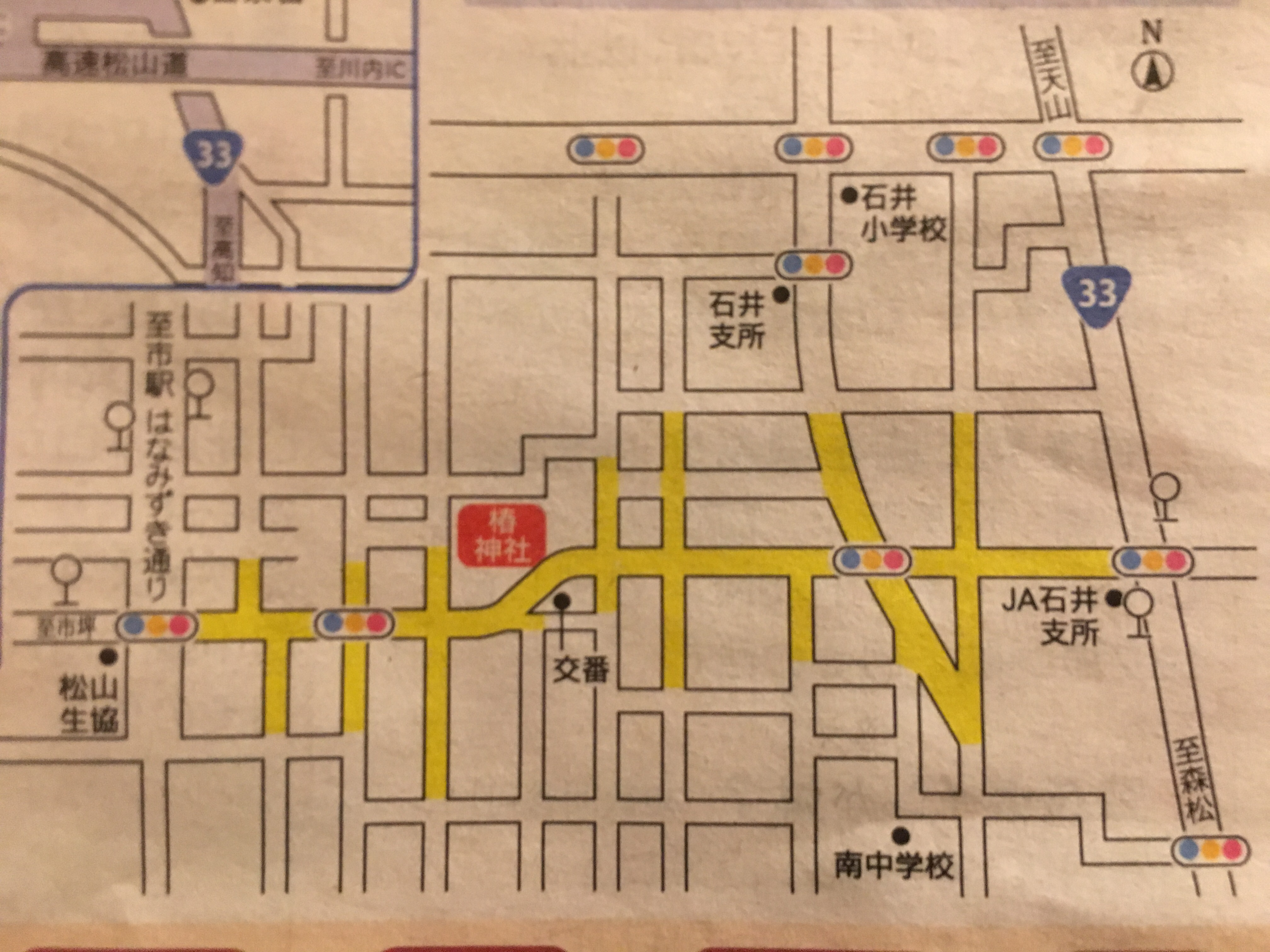 椿まつり(2019年)椿神社周辺道路の車両通行止め区間