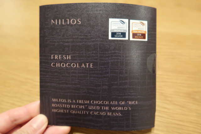 キリヤマベースのチョコレート(ブラジル・バイーア)