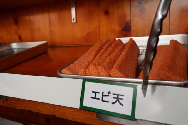 山越うどん(香川)の天ぷら各種