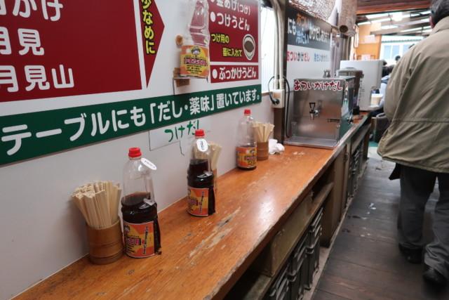 山越うどん(香川)の店内の様子