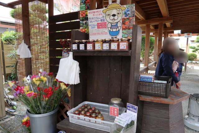 山越うどん(香川)のお土産のジャム
