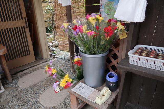 山越うどん(香川)のお土産の花