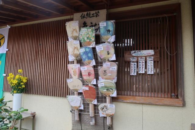 山越うどん(香川)のお土産のうちわ
