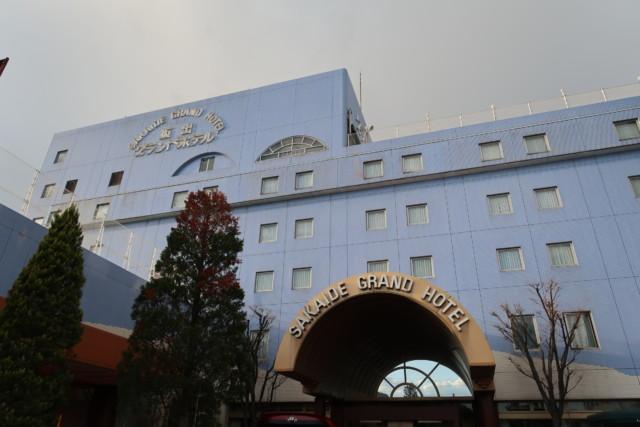 坂出グランドホテルの外観