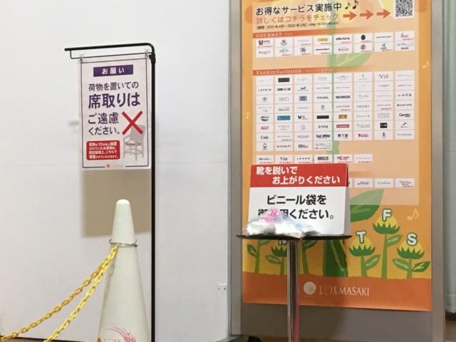 ヒーローショー(エミフルMASAKI)の様子