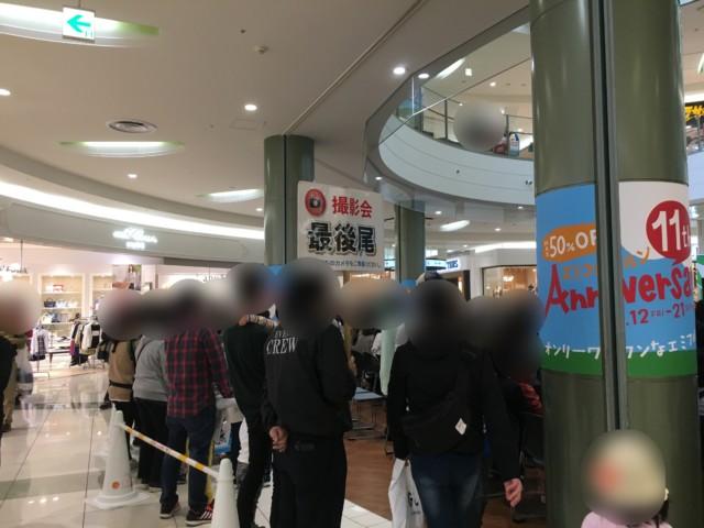 ヒーローショー(エミフルMASAKI)の写真撮影会の行列