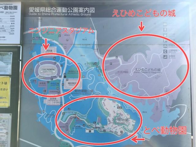 愛媛県総合運動公園の地図