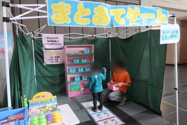 愛媛歴史博物館のマイメロ・キキララ展のゲーム